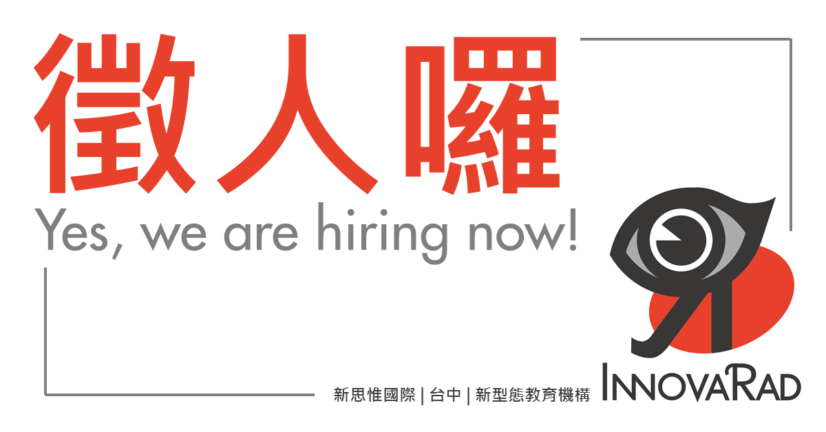 00_innovarad_hiring